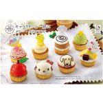 ポムポムプリン☆ポムポムプリン2014クリスマスケーキ(2)