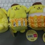 ポムポムプリン☆ポムポムプリンカフェの限定新商品。パスケース。