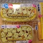 ポムポムプリン☆ポムポムプリンだらけのお弁当箱とお箸