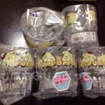 ポムポムプリン☆スタッキングコップ(ライセンス商品)