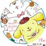 ハンドメイド☆2015年ポムポムプリンお誕生日イラスト♪
