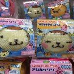 ポムポムプリン☆アカパックン@ららぽーとTOKYO-BAY