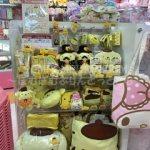 ポムポムプリン☆Sanrio Gift Gate グランデュオ蒲田店に行ってみた。10/17(土)