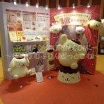 sanrio expo2☆ポムポムプリン☆ライセンスコーナー