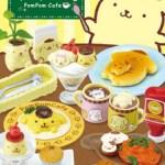 ポムポムプリン☆食玩リーメント*ポムポムプリンポムポムプリンカフェ