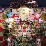 ポムポムプリン☆ピューロの熊手