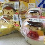 ポムポムプリン☆ミニストップのデザートをやっとゲット!