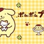 ポムポムプリン☆博多☆デザイナーサイン会5/3(月)