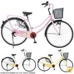 ポムポムプリン☆ポムポムプリン史上初の大人自転車発売!26インチ♪