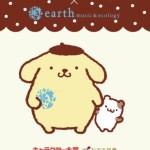 ポムポムプリン☆池袋☆アースミュージック&エコロジー来店イベント9/25