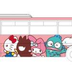 ポムポムプリン☆ピューロランド☆空港連絡バスにサンリオキャラクターがいっぱい!