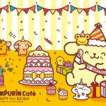 ポムポムプリンカフェ☆ポムポムプリンの誕生日会のこと