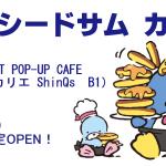 タキシードサム☆渋谷☆タキシードサムカフェ【4】店内も可愛いがいっぱい