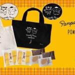 ポムポムプリン☆静岡パルコの治一郎でトリプルコラボの限定品!