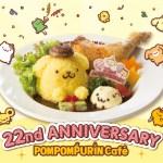 ポムポムプリンカフェ☆4/1~30バースデーメニュー販売