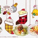 ポムポムプリンカフェ☆原宿梅田☆クリスマスメニュー登場!11月1日(木)~12月25日(火)