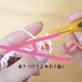 埼玉県所沢市のかぎ針編み教室pomponnerが長編みを教えるときに説明する角度の画像
