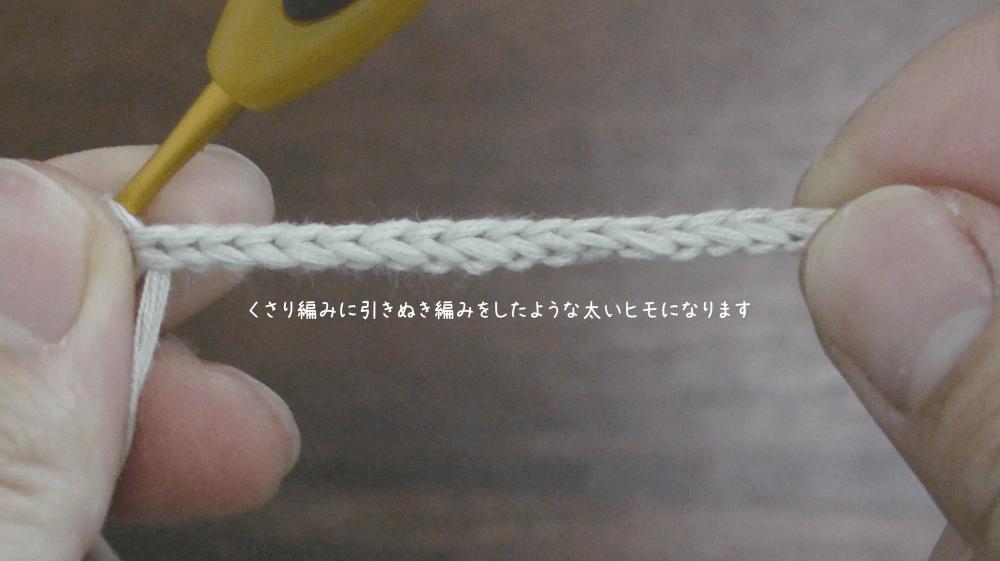 埼玉県所沢市の編み物教室poponnnerがスレッドコードの編み方を説明している様子