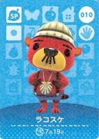 Amiibo card10