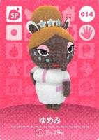 Amiibo card14