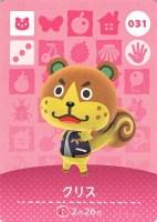 Amiibo card31