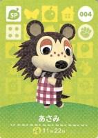 Amiibo card4