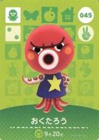 Amiibo card45