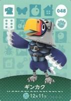 Amiibo card48
