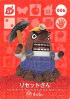 Amiibo card6