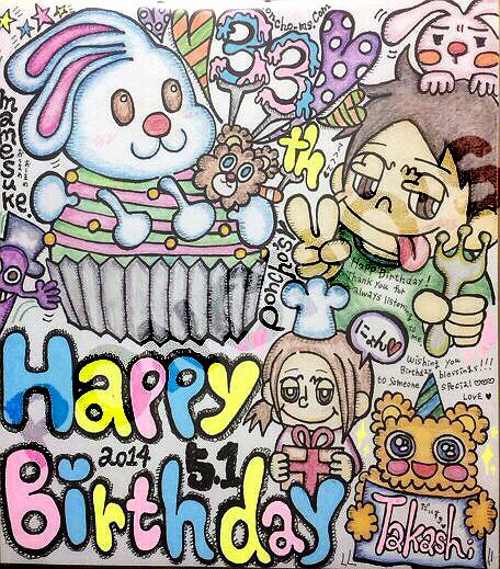 murakawa-birthday2014