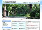 MURAKAWA制作実績:サンプルサイトデザイン案01
