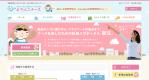 Websites DB:看護師の求人・転職・募集なら【おたんこナース】