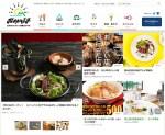 Websites DB:日刊Webタウン情報おかやま