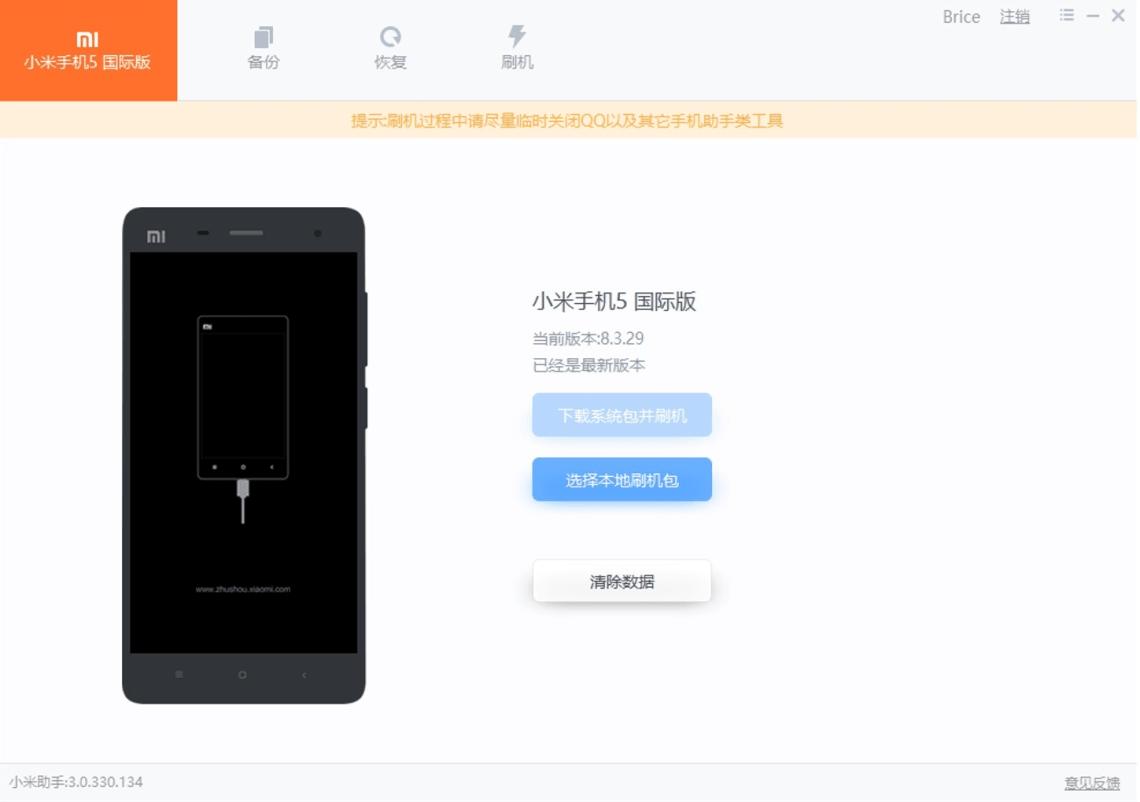 Xiaomi Rilis Mi PC Suite 3.0 Beta-3
