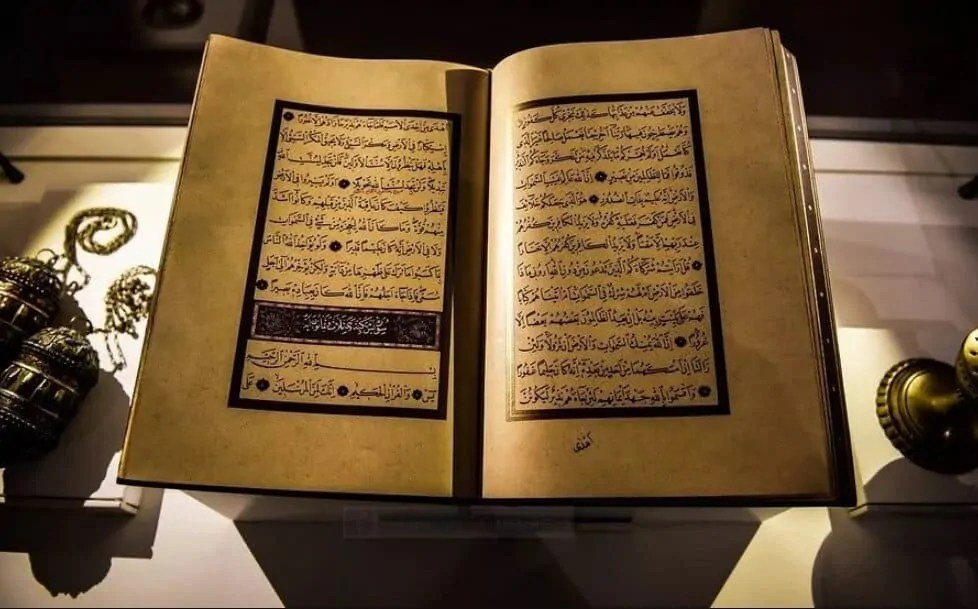 Keutamaan Surat Ar Rahman