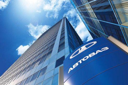 АВТОВАЗ договорился с банком на 8,317 млрд рублей