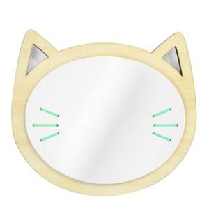 Miroir Chat, Les Petites Découpes — Vert d'eau, Ponio