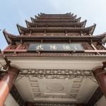 地政学で見る日本の脅威(中国の脅威)