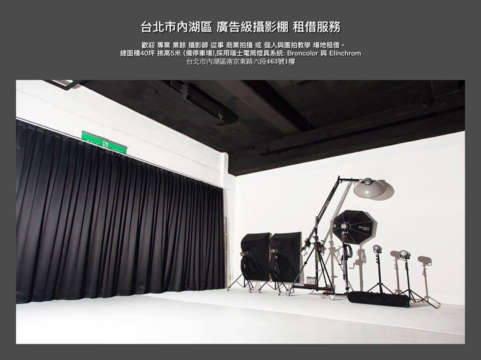 W photo studio
