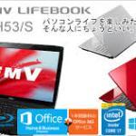 Windows8のノートパソコンFMV life book AH53/Sの初期設定を開始しました。