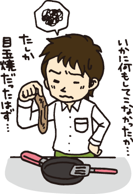 料理を失敗する男性