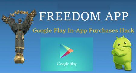 Download Gratis Freedom Apk Terbaru Full Version