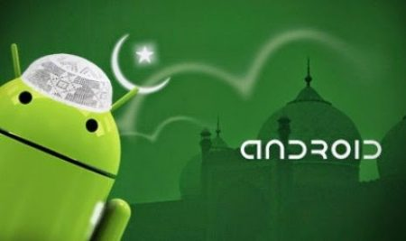 aplikasi jadwal imsakiyah android 2017 1438