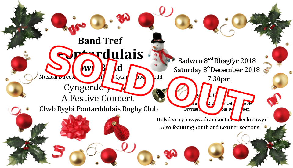Christmas Poster 2018 Sold Out
