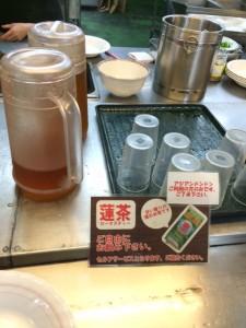 カラーズ蓮茶