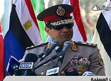 http://static.euronews.com/articles/233232/1200x630_233232_egypt-army-general-s-call-for-mas.jpg?1374686772, CC0, https://commons.wikimedia.org/w/index.php?curid=50548513