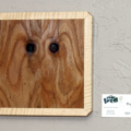 The Faces - wooden wall art made by bookmatching figured wood to resemble a face