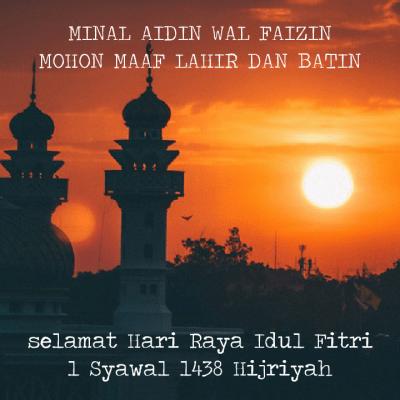 dp bbm lebaran 1438 H