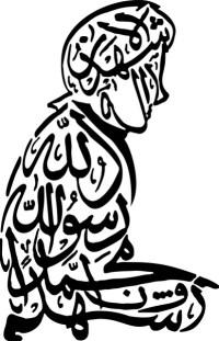 standar imam masjid (ilustrasi)