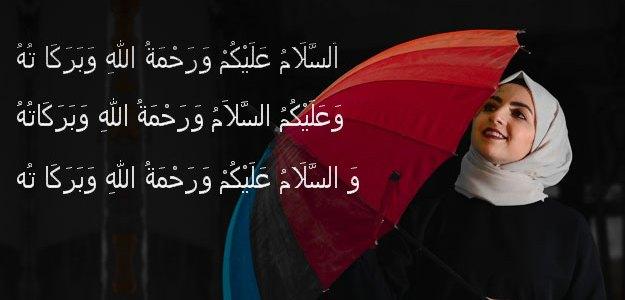tulisan arab assalamualaikum in arabic writing